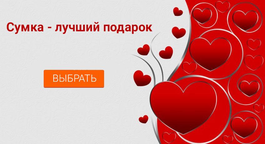 Сумки Дина - интернет магазин сумок Одесса 7 км 19cda964881d7